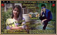 Lengha Chunni Wali Remix Song By Dj Deepak Babu 9639088021 Firozabad Dj Ajay, Dj Ravi, Dj Raj, Dj Ranjeet, Dj Manish, Dj Veeru, Dj Vicky.mp3