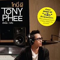 Tony Phee โทนี่ ผี - เพราะว่ารักเธอ (1).mp3