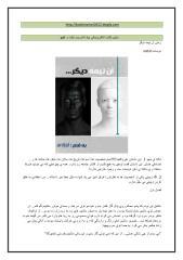 an nime digar.pdf