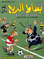 bissatalrihaliraqia8.cbr
