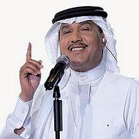 انشودة لا اله الا الله - محمد عبده.mp3