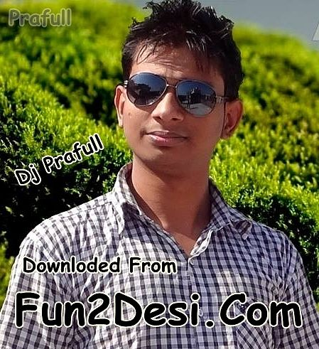 Bhakti Song Dj Mix Free Download