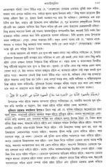 MawayezeAshrafia-vol-1-P-125-168-MaulanaAshrafAliThanvi(RA).pdf