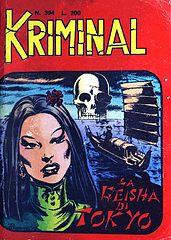 Kriminal.394-La.geisha.di.Tokyo.(By.Roy.&.Aquila).cbz