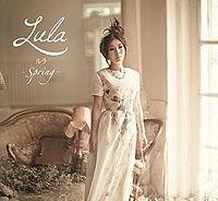 046.Lula-ไม่มีอะไรที่เป็นไปไม่ได้ feat. Sin Singular.mp3