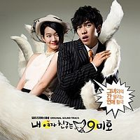 Ost. My Girlfriend is a Gumiho - Lee sung Gi - Losing My Mind.mp3
