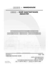 siam sanitary (5456).doc