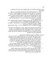 تحليل نتائج شهاد البكالوريا جوان2010.doc