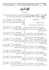 Loi 91.16 Moudjahid et Chahid.pdf