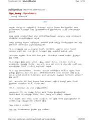 Nellikkai.pdf