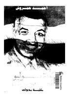 ثورة يوليو وعقل مصر.pdf