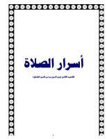 كتاب اسرار الصلاه.pdf