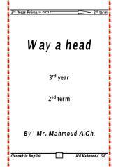 way ahead year 3 2nd term + giants.pdf