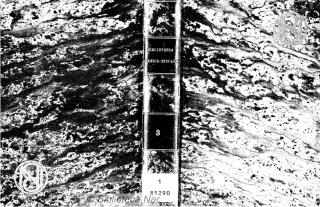 بغية الملتمس في تاريخ رجال الأندلس ط 1885م.pdf