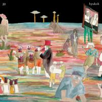 Hyukoh - Lonely.mp3