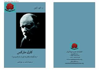 Karl_Marx.pdf